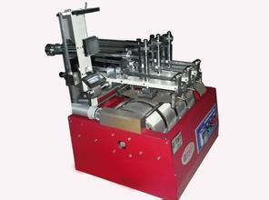 Thermal insulation textile tester was born