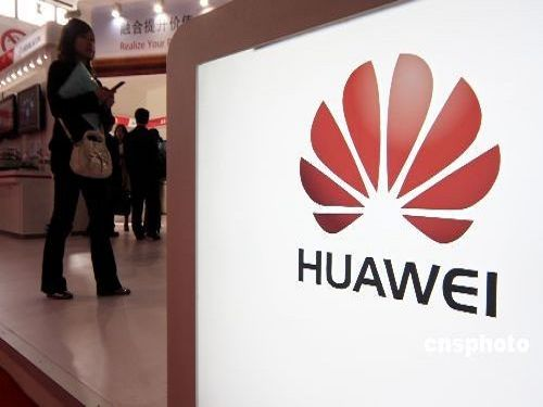 How should Huawei ZTE be blocked in the United States?
