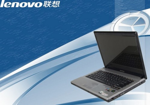 Lenovo's growth momentum is still strong