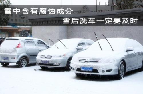 After the snow wash car misunderstanding