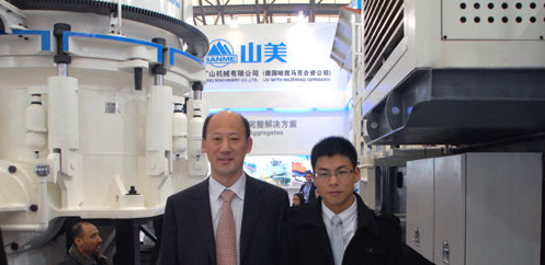 Shan Mei Zhang Yuankai: The Response of Cement Enterprises to the Aggregate Extension Trend