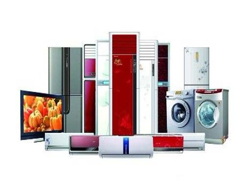 11 promotions are more affordable online and offline home appliances