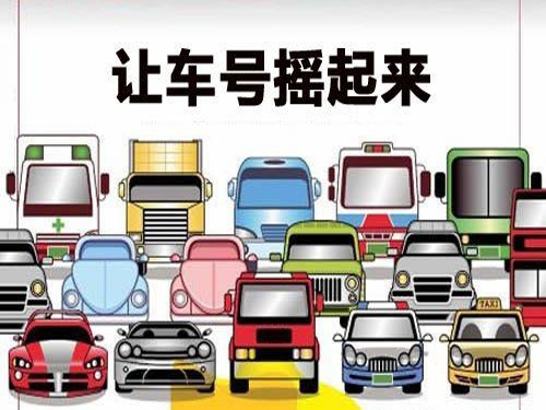 The number of individual applications for new energy vehicles in Beijing has surged