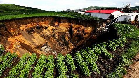 """Coal Mine Geological Regulations"" Public Consultation"