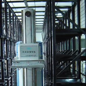 Use of stacker crane in modern logistics