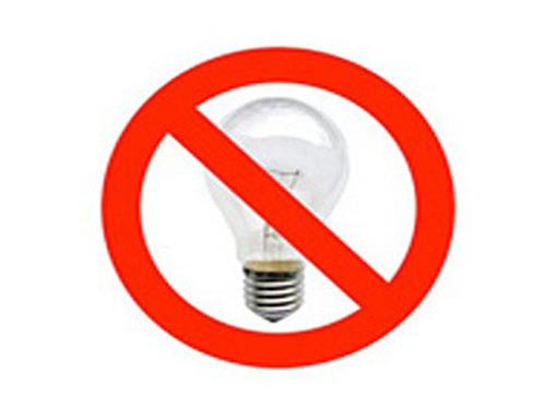 Beijing Construction Project will disable incandescent lamps