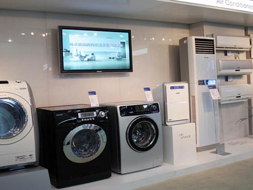 Appliance industry first welcomes industry demand to pick up