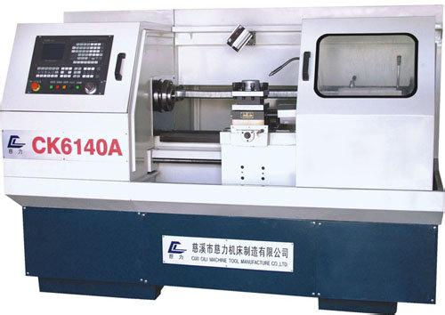 Innovative Idea Promotes Development of Machine Tool Industry in China