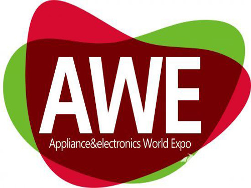 AWE Enables New Image 2015 Plan Officially Launched