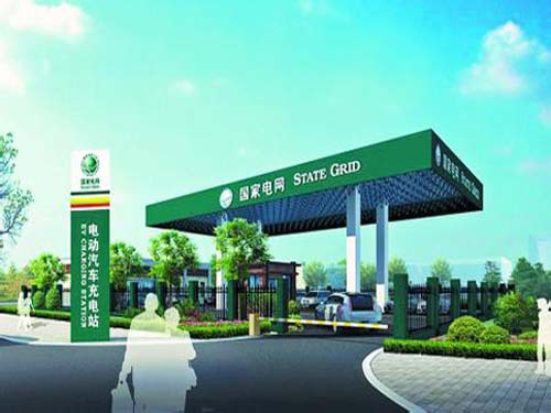 Fujian will deploy 60 charging stations on the expressway