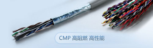 Pioneer of fire-resistant cables - CMP and Wantai Technology