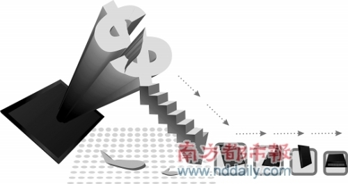 The cottage market is under pressure: The minimum price is 300 yuan. Gross profit is less than 10%.