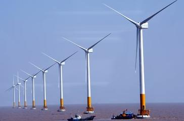 Offshore wind power policy is expected to be introduced during the year
