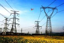 Regulations for the Implementation of Regulations on Power Network Dispatching