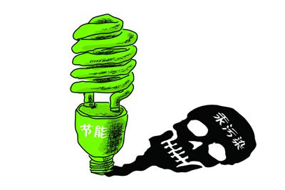 terror! An energy-saving lamp pollutes 180 tons of water