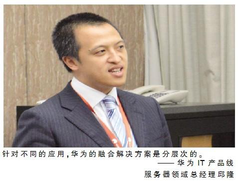 "Huawei Cloud Computing ""Combination"" and ""Easy"" Landing"