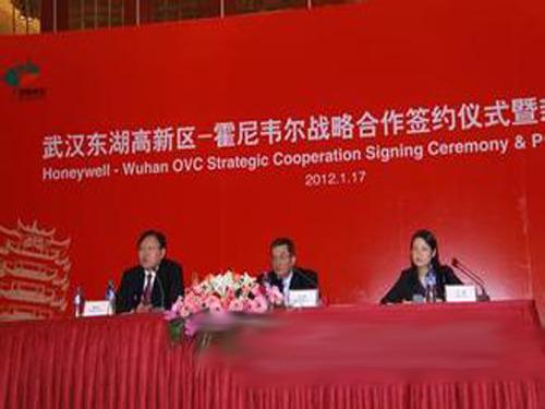 Honeywell China New Turbocharger Factory