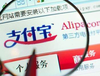 Alipay Counterattack Pushes Card Po Opportunities and Challenges Coexist