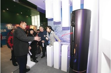 Consumer Defined Air Conditioning Haier Defines Consumer Group