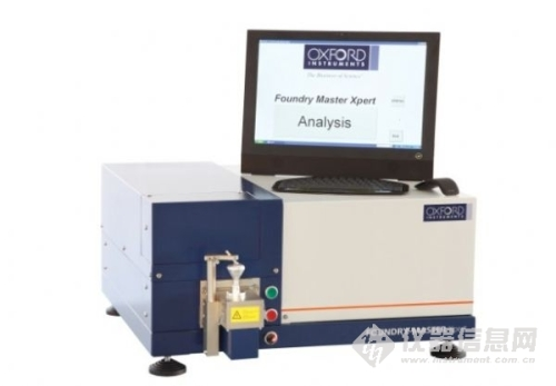 Oxford Instruments releases its latest direct reading spectrometer FOUNDRY-MASTER Xpert
