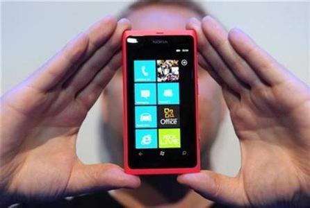 WP mobile phone sales decline