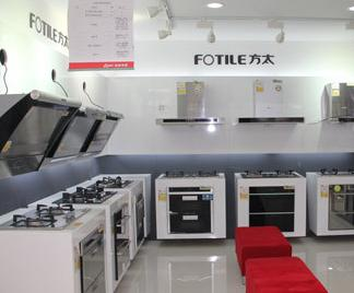 Kitchen appliance industry brand out of the shadow of home appliances sales