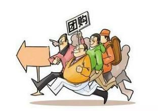 Need to crack the homogenization Group buying sprint sprint 21 billion sales