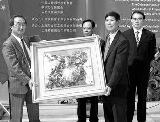 China's Quintessence of Oil Painting Exhibition debuts in New York