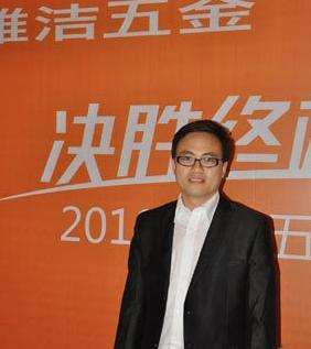 Zhao Haiyang: Continue to increase the layout of hardware channels