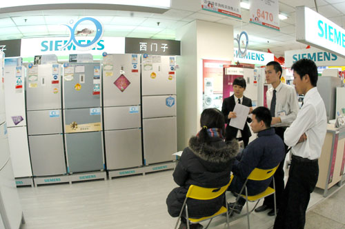 Inverter refrigerator starts looking forward to supporting mature