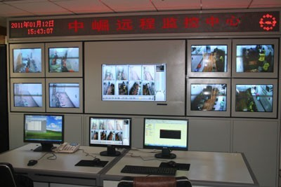 88 monitoring centers in Jilin realize platform networking