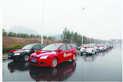 Double Star: Let the World Tire Change Color in China