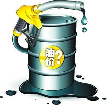 The new pricing mechanism for refined oil products should be introduced as soon as possible