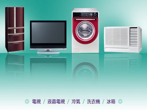 Ministry of Commerce: Home appliance sales growth slowed down in October