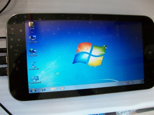 Cottage Tablet PCs account for 20% of global market share