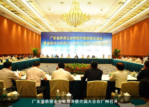 Shuibei Jewelry promotes the transformation and upgrading of the industry in the province