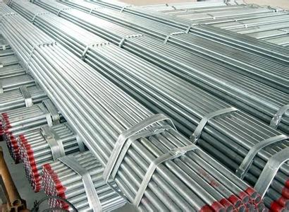 Steel Industry Implements State Council Policy