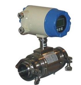 The development history of smart electromagnetic flowmeter