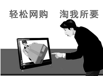 Jingdong LeTV Cooperative Marketing Launches Videoized Shopping