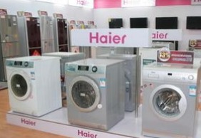 Haier is still the boss of the ice industry