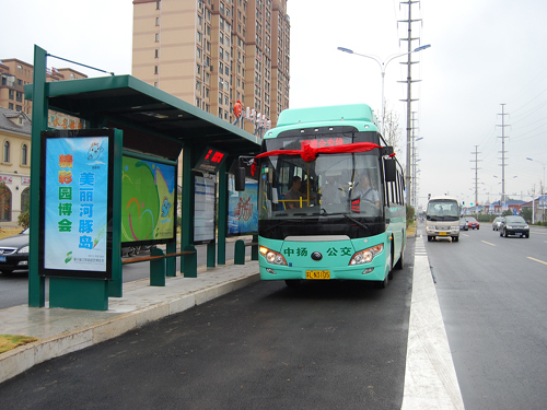 Wuxi bus intelligent comprehensive coverage