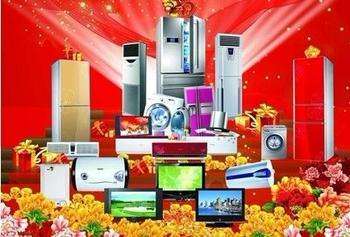 Home Appliance Industry Fought in the Rural Market Explore New Business Models
