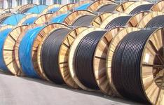 """Wire and cable industry faces """"merger integration"""""""