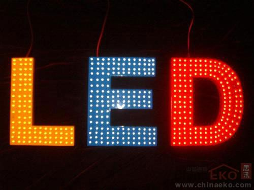 LED lighting products overseas marketing new strategy
