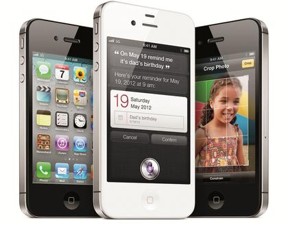 Samsung reported pushing new products in the second quarter to avoid iPhone4S competition