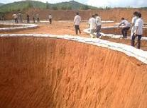National rare earth mining rights will be reduced to 67