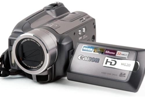 HD cameras go online