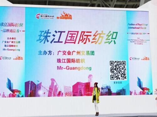 Traditional professional market concludes O2O e-commerce