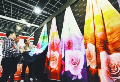 Nanjing International Textile Fabric Fair opens
