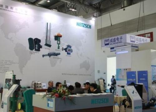 Deep well pump high-profile debut cippe exhibition